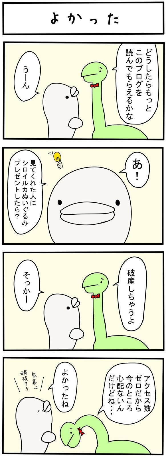 f:id:shiro_iruka:20190315222813j:plain