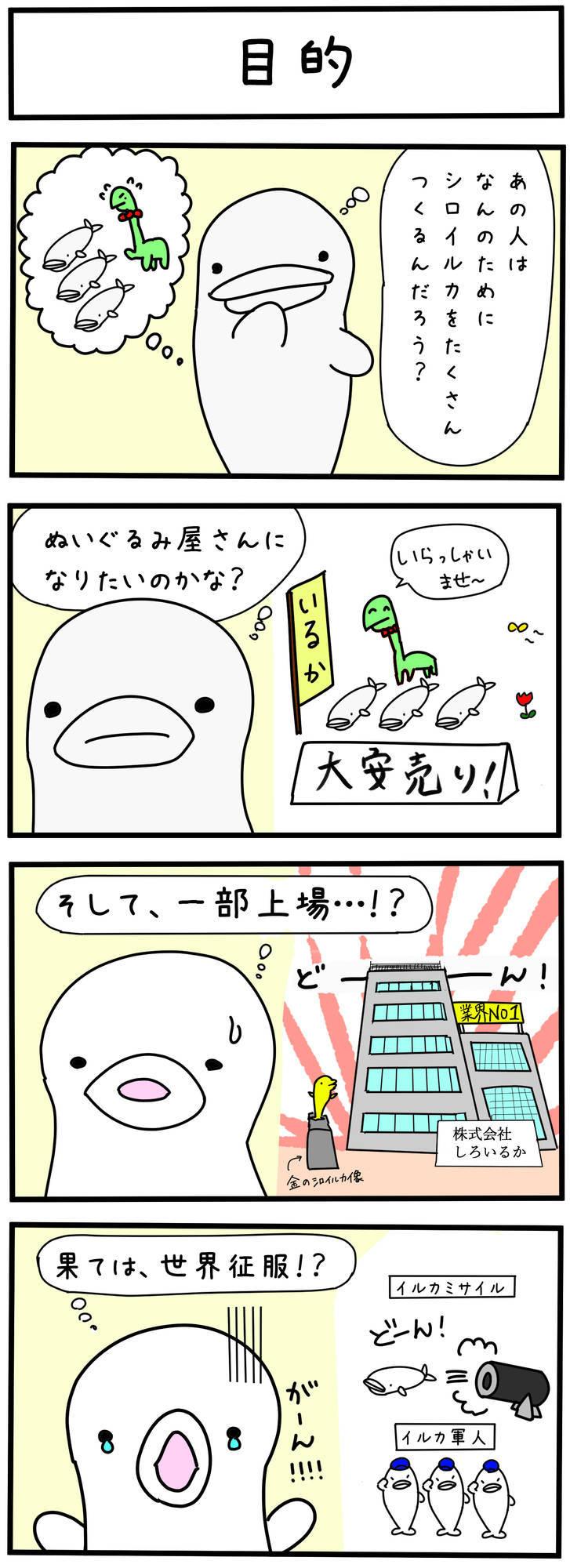f:id:shiro_iruka:20190316205017j:plain