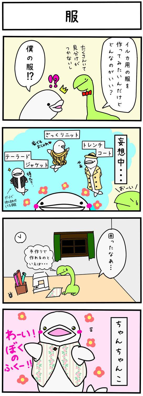 f:id:shiro_iruka:20190317220858j:plain