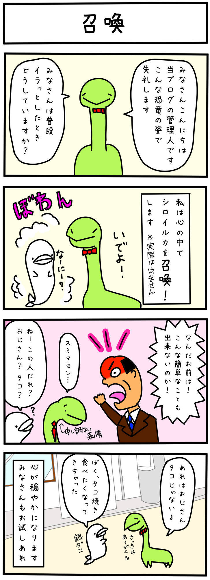 f:id:shiro_iruka:20190319225347j:plain