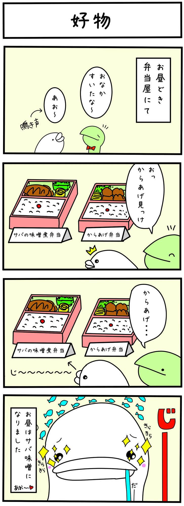 f:id:shiro_iruka:20190321220932j:plain