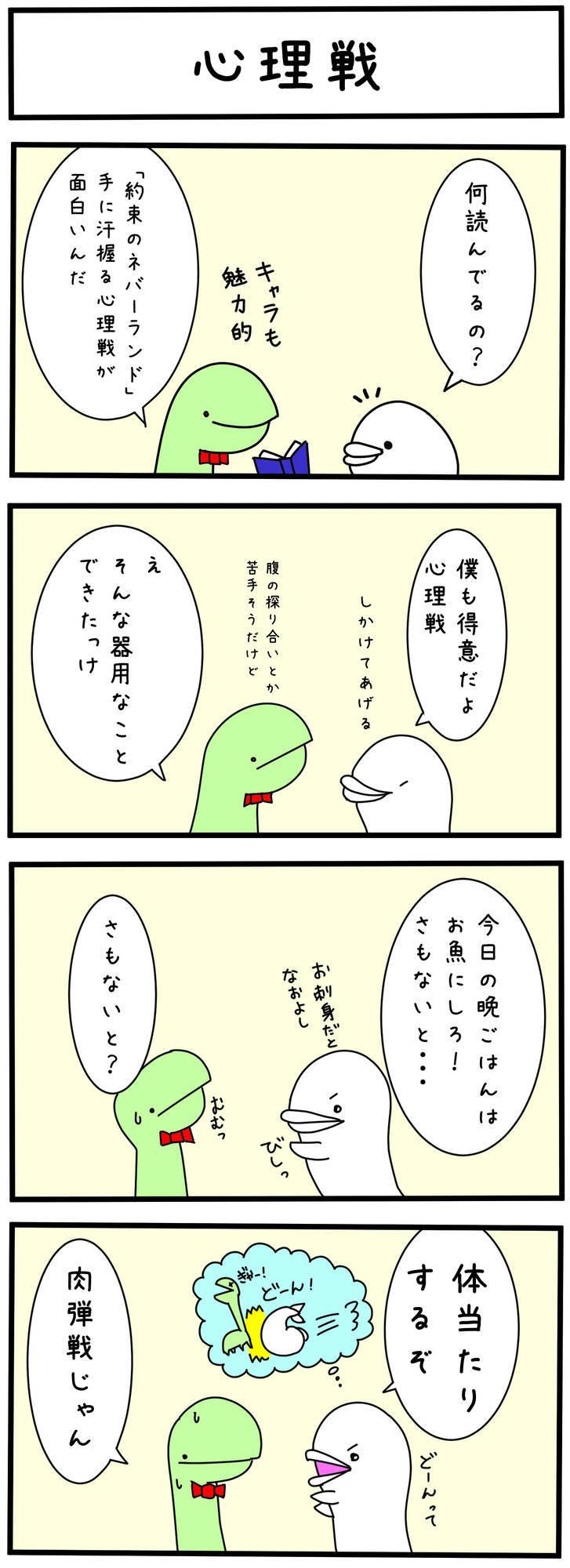 f:id:shiro_iruka:20190322233742j:plain