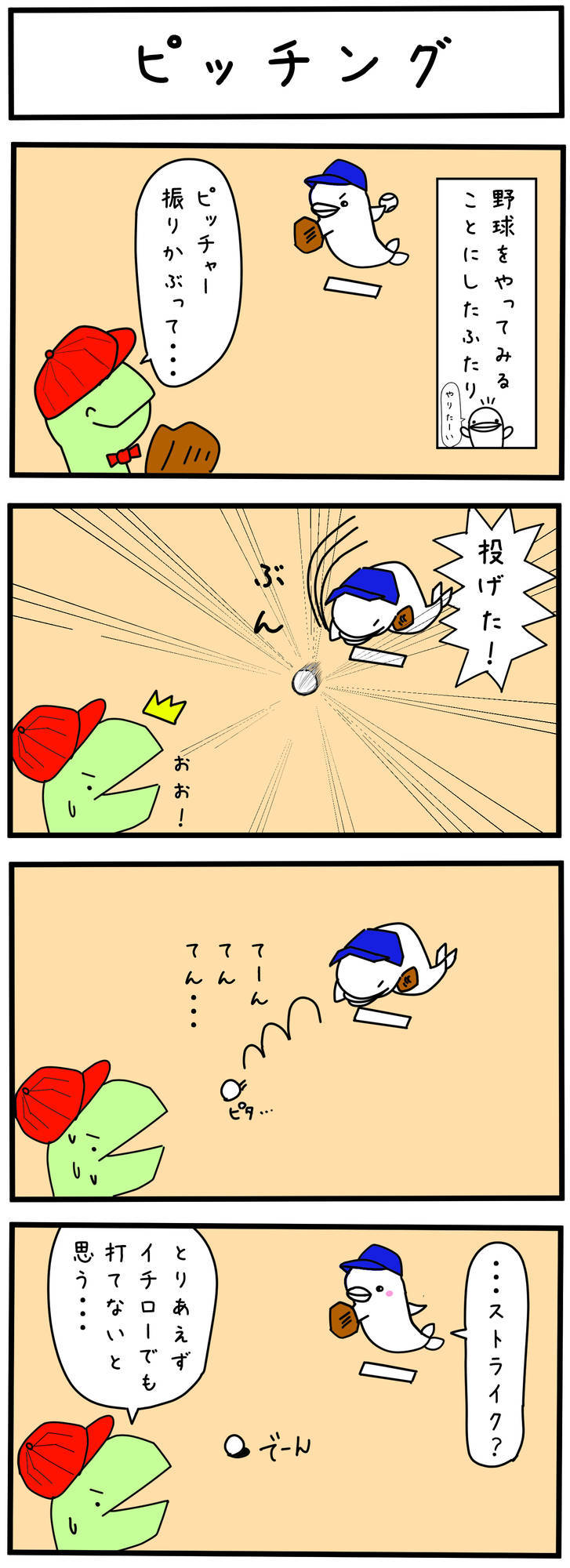 f:id:shiro_iruka:20190324100511j:plain