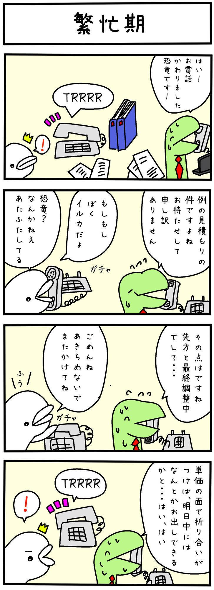 f:id:shiro_iruka:20190330002247j:plain