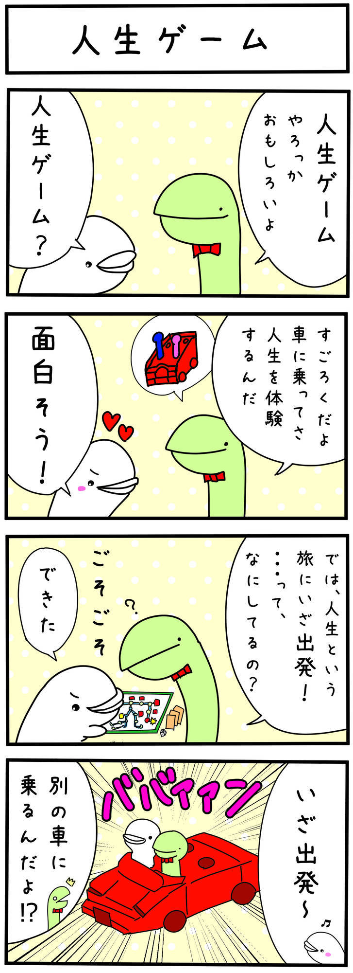 f:id:shiro_iruka:20190418230743j:plain