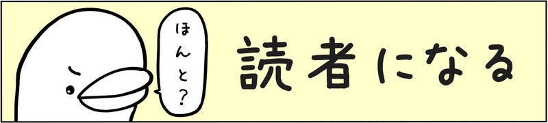 f:id:shiro_iruka:20190420214143j:plain