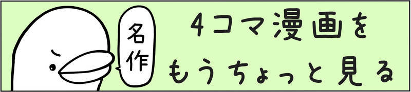 f:id:shiro_iruka:20190420214146j:plain