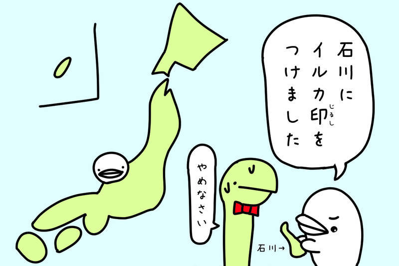 f:id:shiro_iruka:20190422071648j:plain