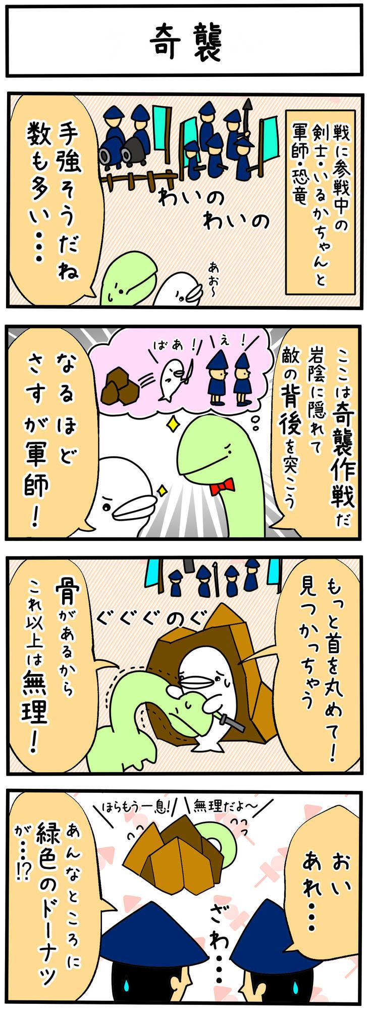 f:id:shiro_iruka:20190428152542j:plain