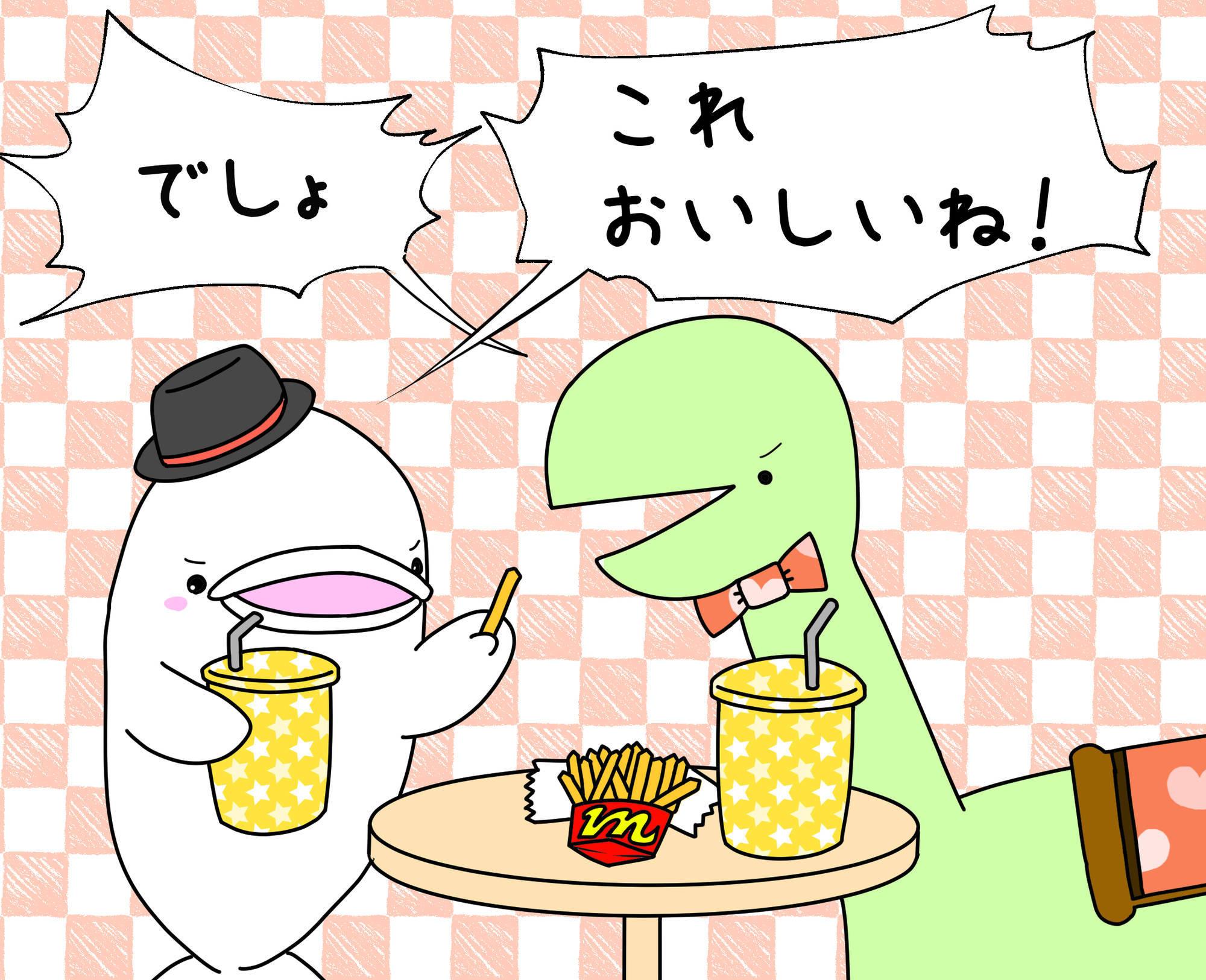 f:id:shiro_iruka:20190430202126j:plain