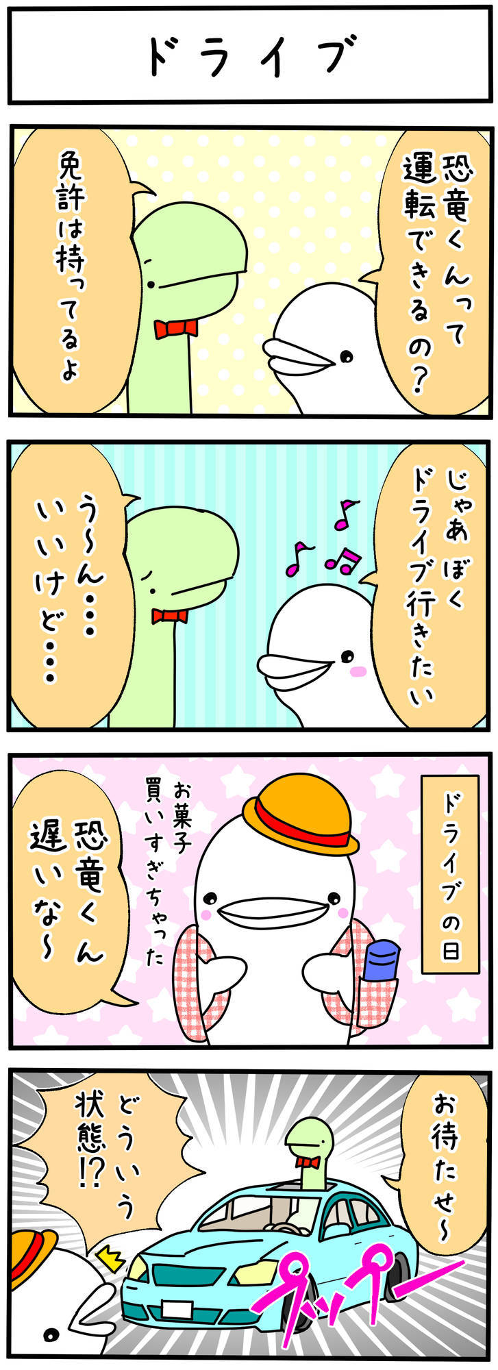 f:id:shiro_iruka:20190501015052j:plain