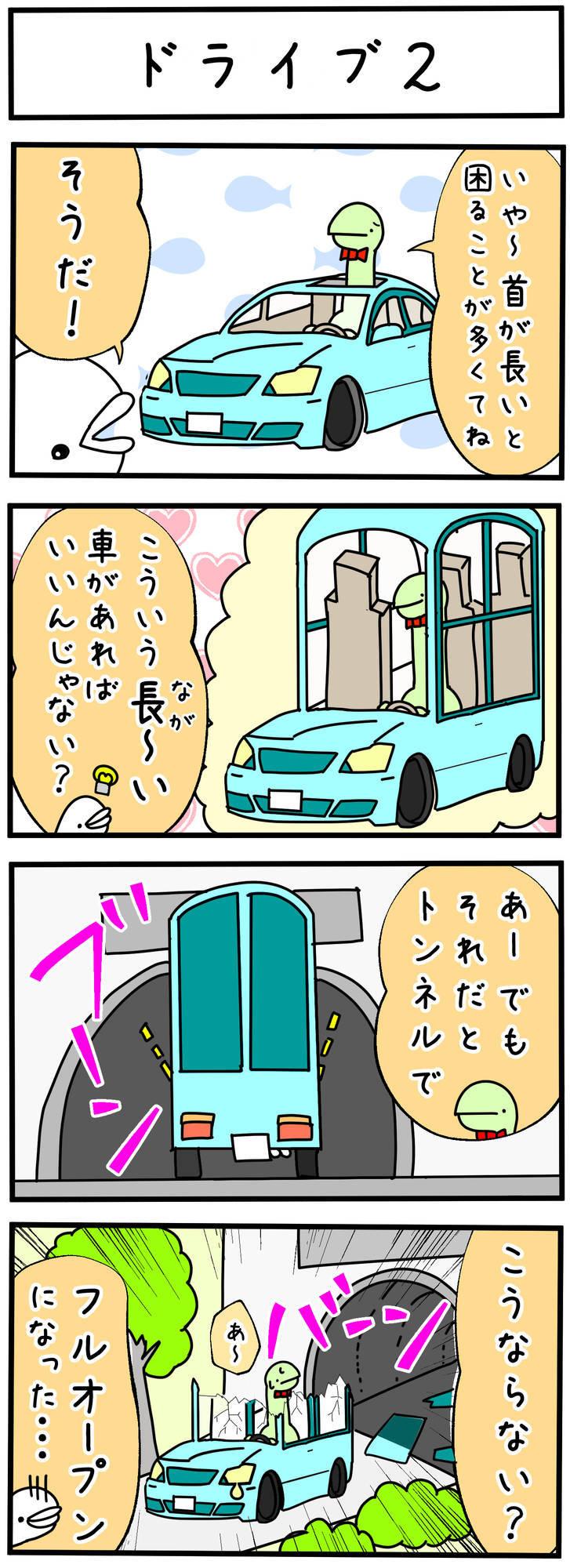 f:id:shiro_iruka:20190505205900j:plain