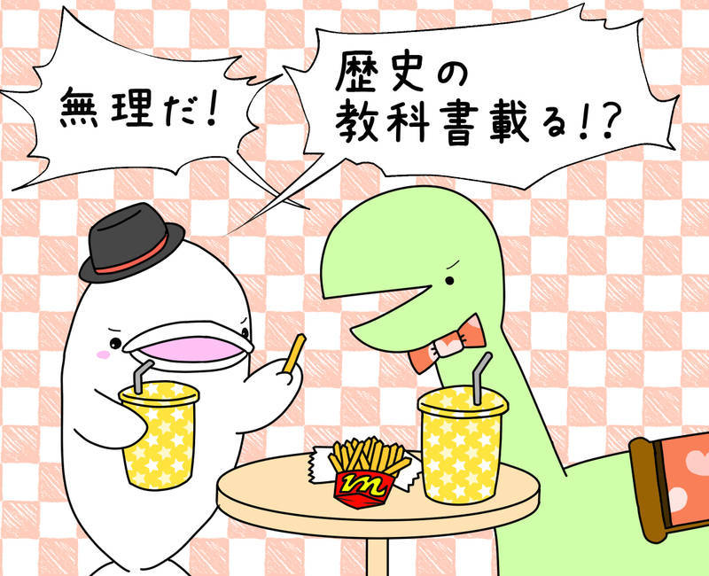 f:id:shiro_iruka:20190507002527j:plain