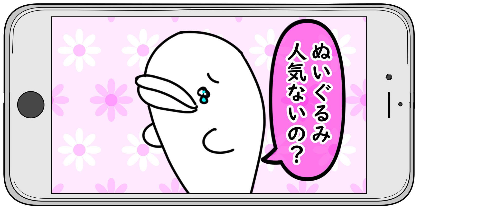 f:id:shiro_iruka:20190509031109j:plain