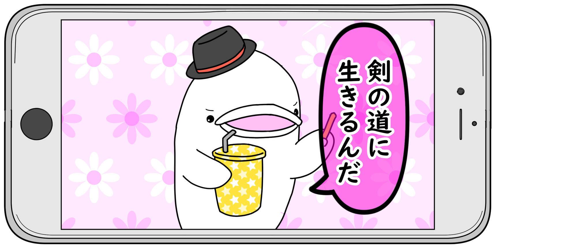 f:id:shiro_iruka:20190509031120j:plain