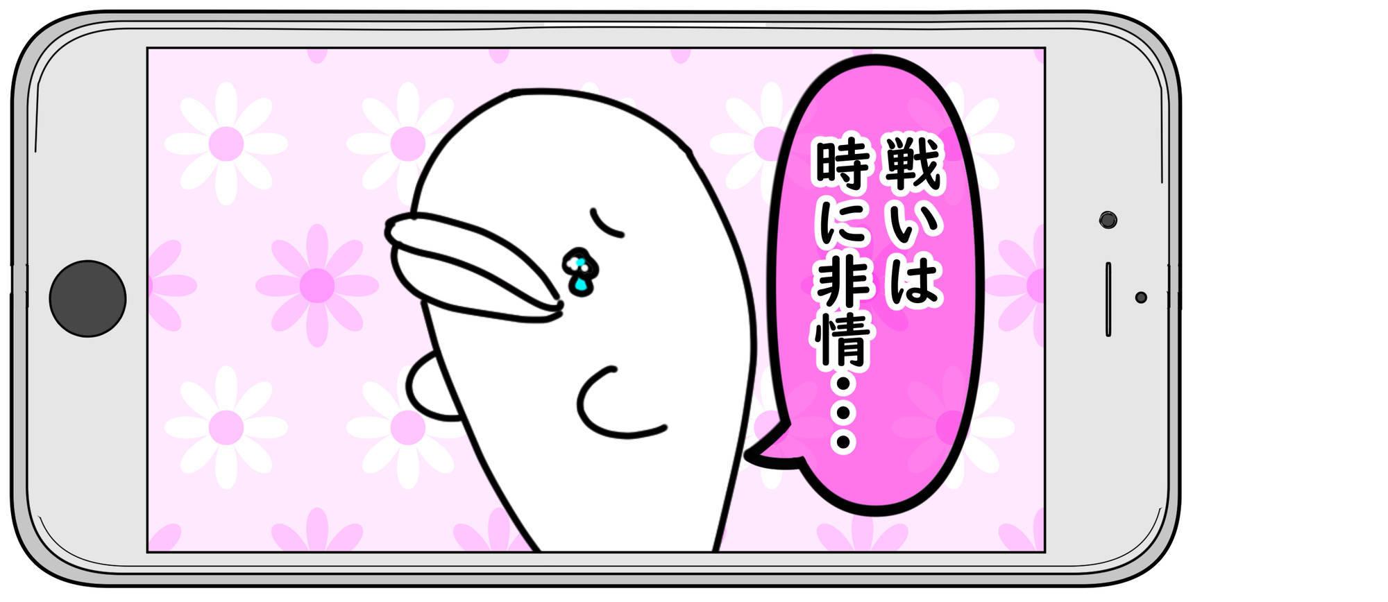 f:id:shiro_iruka:20190509031706j:plain