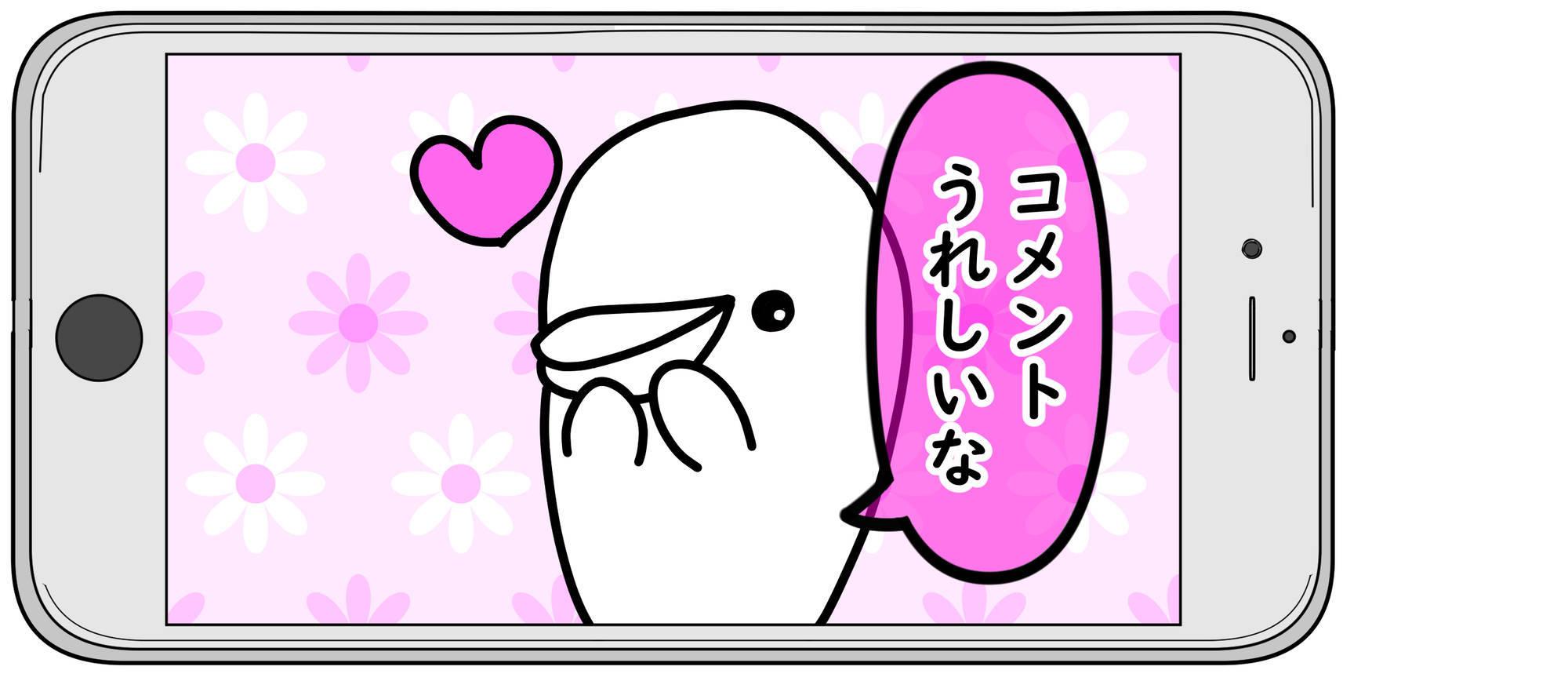 f:id:shiro_iruka:20190509032219j:plain