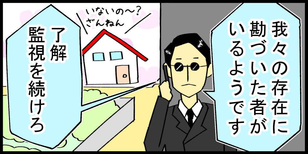 f:id:shiro_iruka:20190518205831j:plain