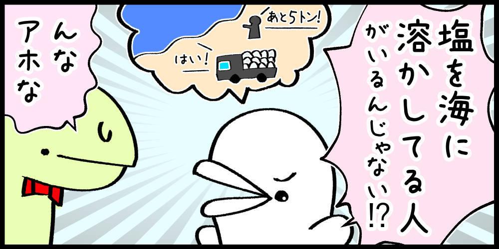 f:id:shiro_iruka:20190518205833j:plain