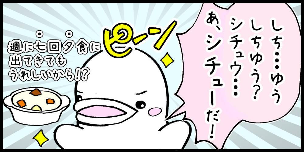 f:id:shiro_iruka:20190521214423j:plain