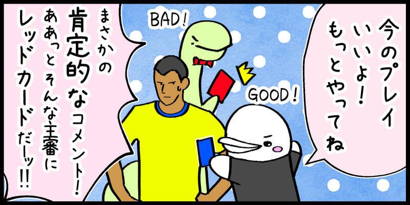 f:id:shiro_iruka:20190522220308j:plain