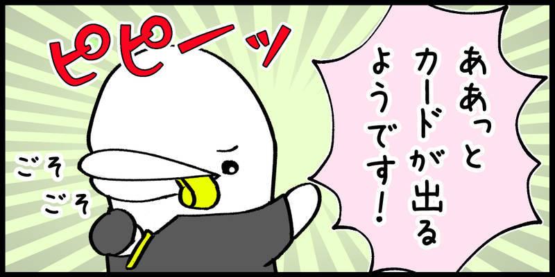 f:id:shiro_iruka:20190522220313j:plain
