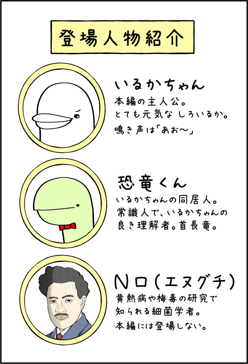 f:id:shiro_iruka:20190526211141j:plain