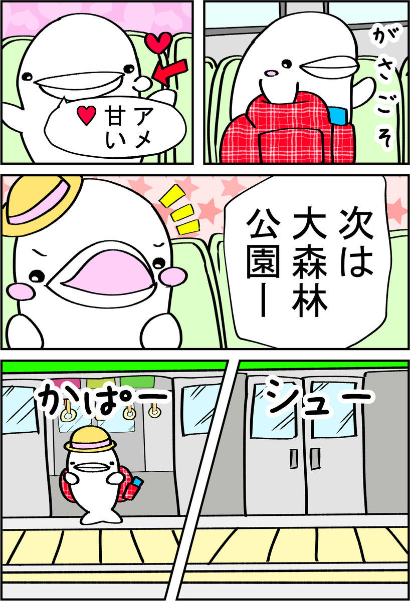 f:id:shiro_iruka:20190526211244j:plain