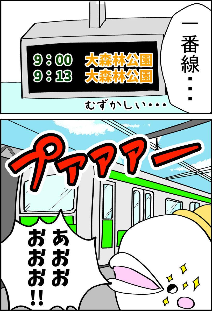f:id:shiro_iruka:20190526211313j:plain