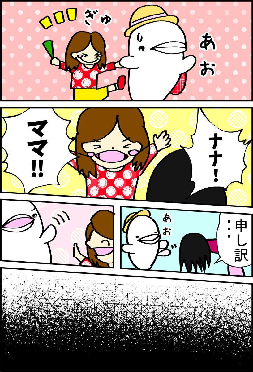 f:id:shiro_iruka:20190526211419j:plain
