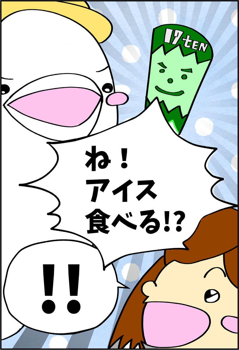 f:id:shiro_iruka:20190526211434j:plain