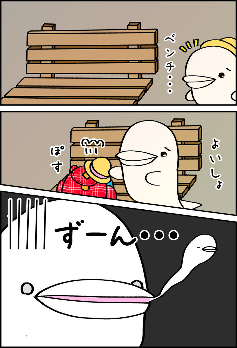 f:id:shiro_iruka:20190526211452j:plain