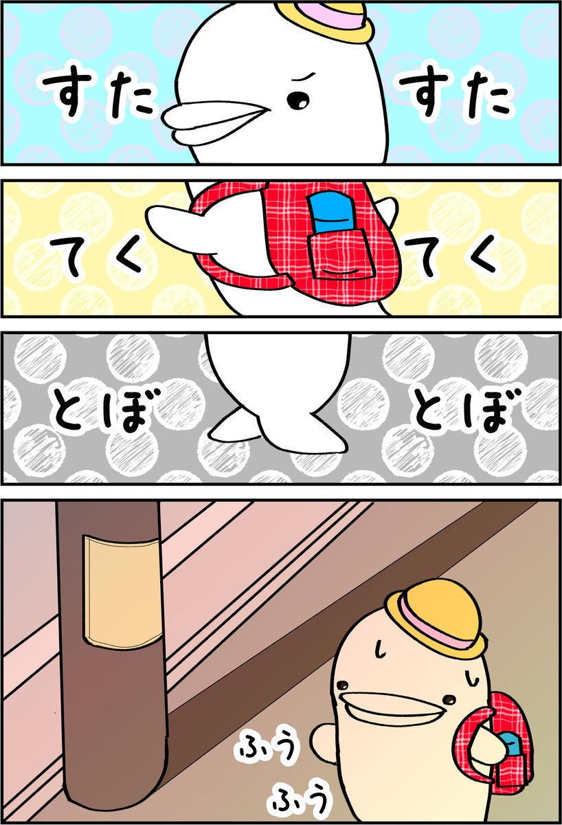 f:id:shiro_iruka:20190526211501j:plain