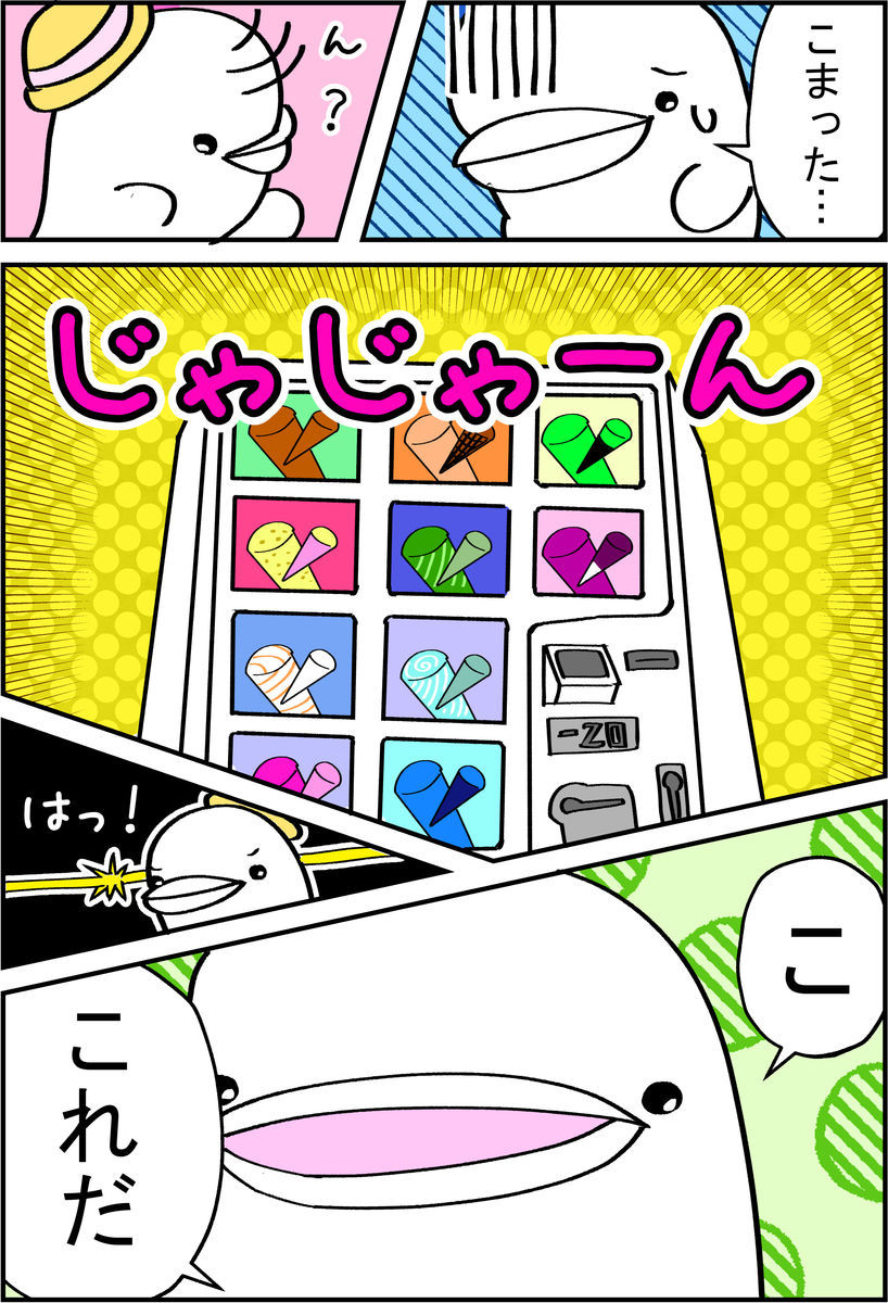 f:id:shiro_iruka:20190526211519j:plain