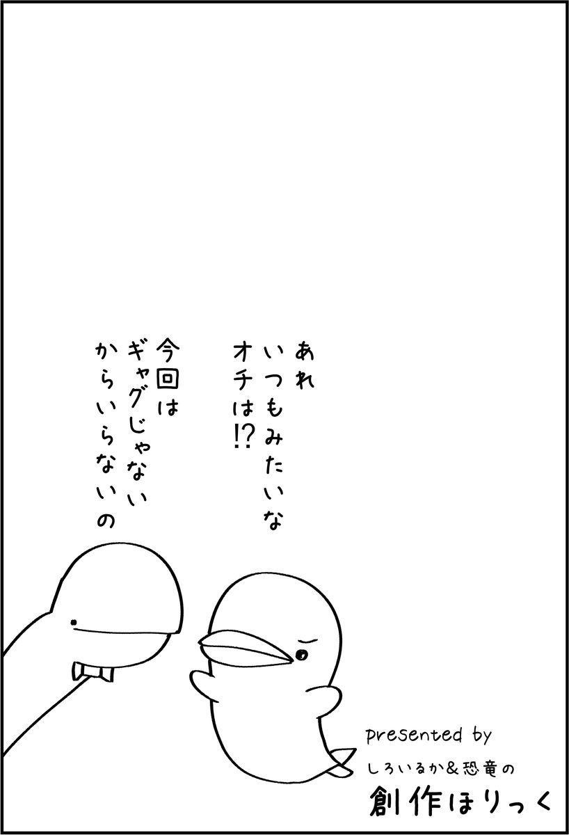 f:id:shiro_iruka:20190526211610j:plain