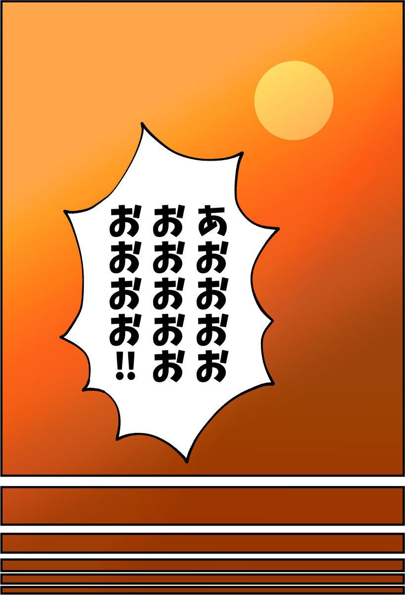 f:id:shiro_iruka:20190526212120j:plain