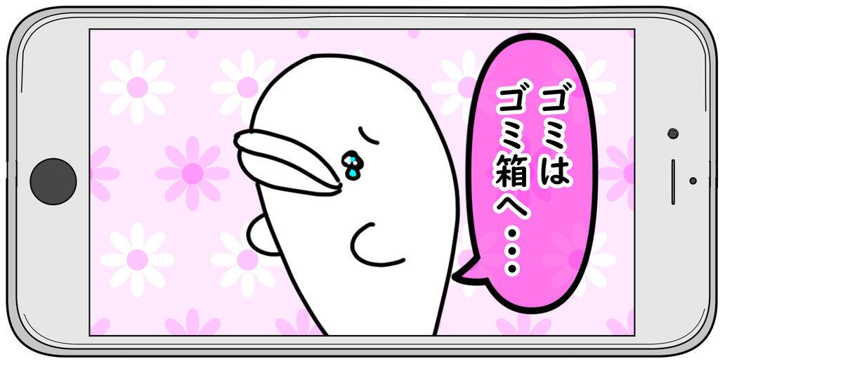 f:id:shiro_iruka:20190611210454j:plain