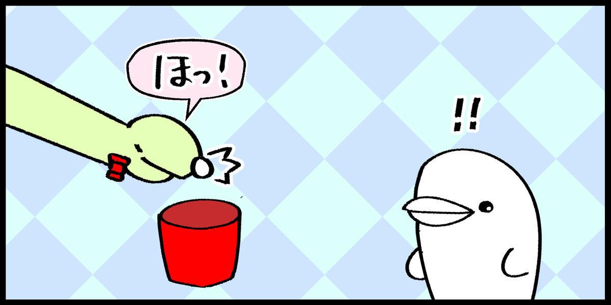 f:id:shiro_iruka:20190611210534j:plain