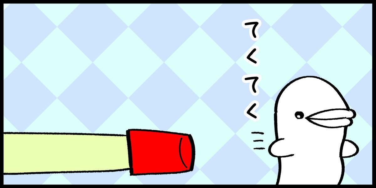 f:id:shiro_iruka:20190611210706j:plain