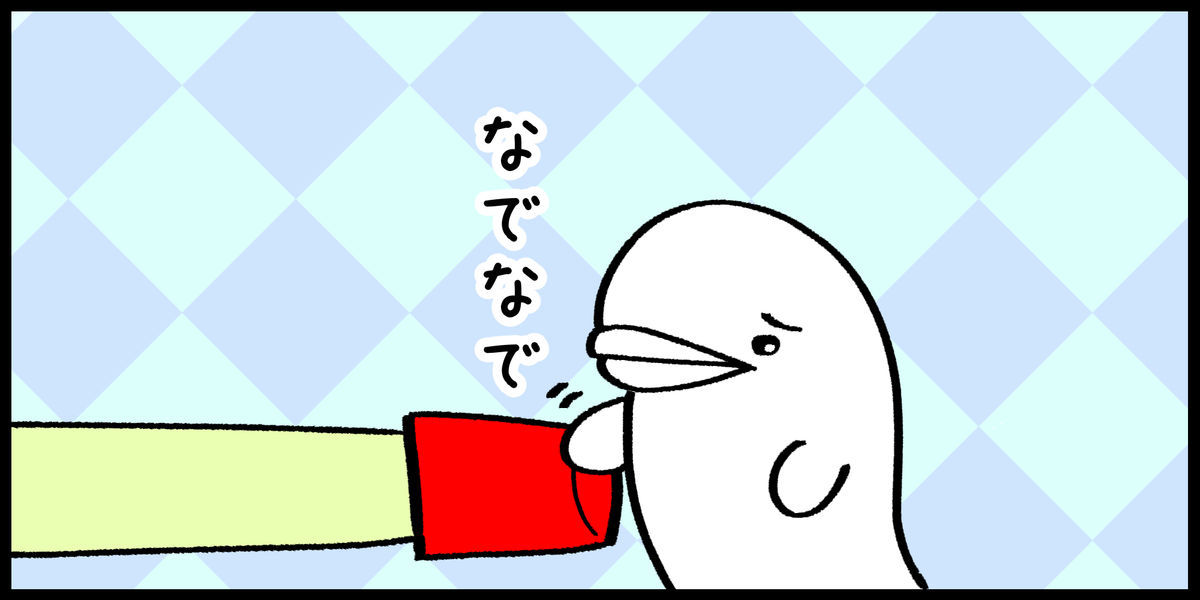 f:id:shiro_iruka:20190611210710j:plain