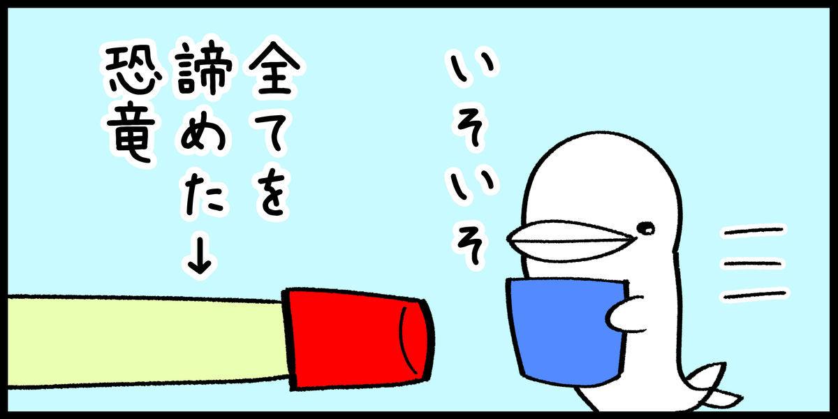 f:id:shiro_iruka:20190611210836j:plain
