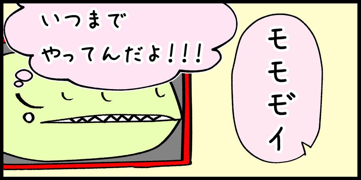 f:id:shiro_iruka:20190611210938j:plain