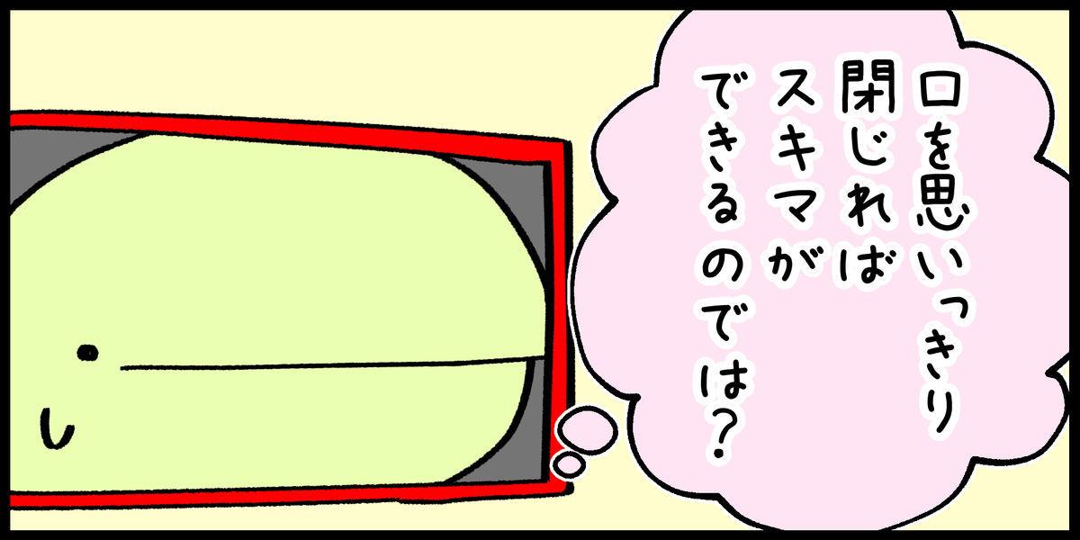 f:id:shiro_iruka:20190611210952j:plain