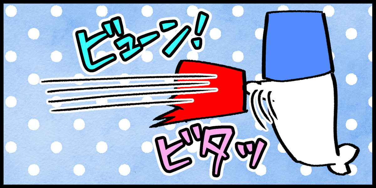 f:id:shiro_iruka:20190611211029j:plain
