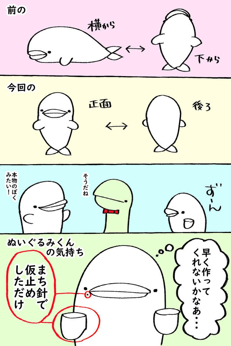 f:id:shiro_iruka:20190628110415j:plain