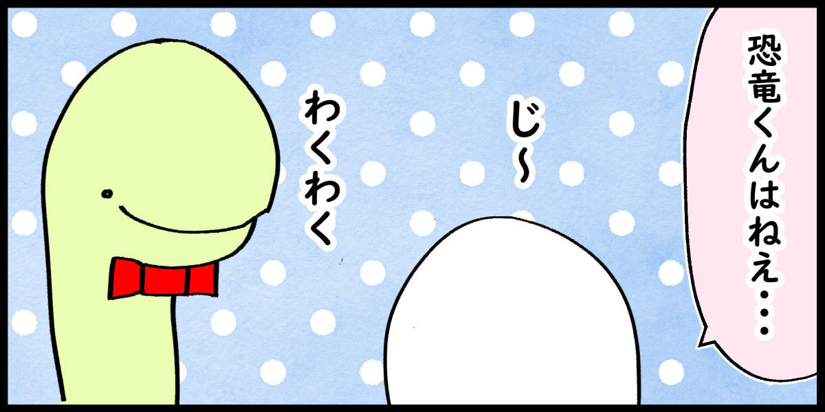 f:id:shiro_iruka:20190630214905j:plain