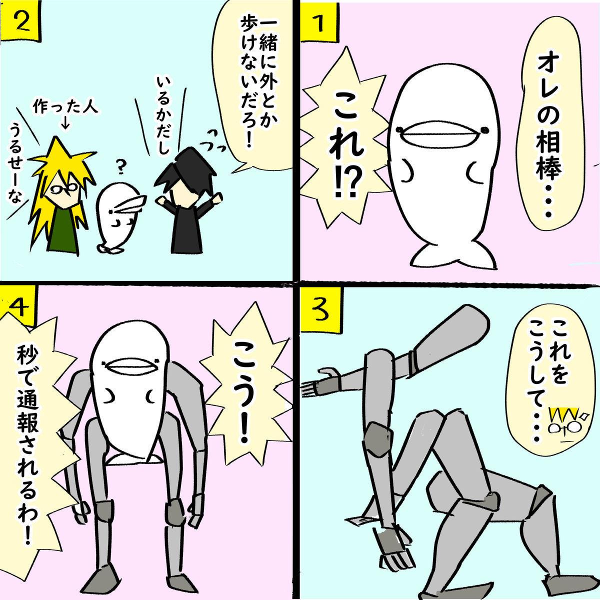 f:id:shiro_iruka:20190710235853j:plain