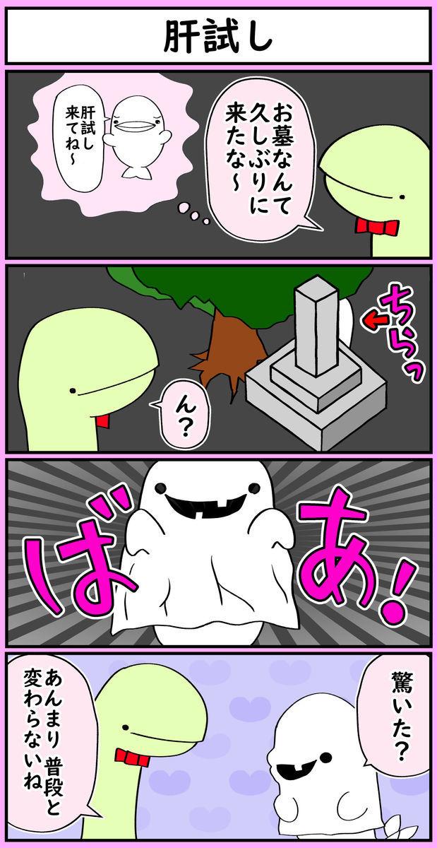 f:id:shiro_iruka:20190717233136j:plain