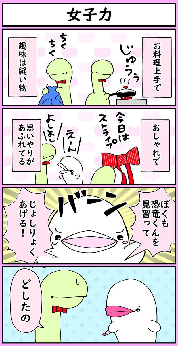f:id:shiro_iruka:20190717233204j:plain