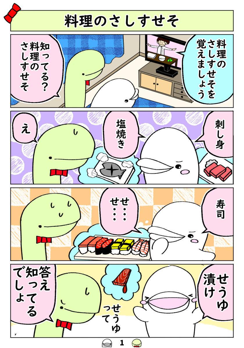 f:id:shiro_iruka:20190728224702j:plain